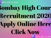 Bombay High Court Recruitment 2020 Apply Online Here Click Now